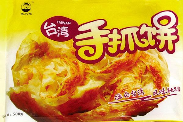 手zhua饼厂家